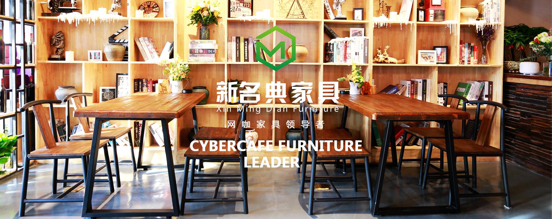 江西网咖家具,江西电竞家具,江西餐饮家具